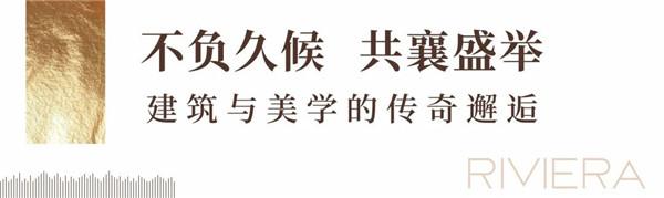 美的·悦江府︱久仰不如亲鉴,实景园林臻极绽放
