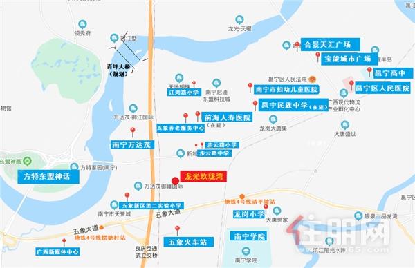 龙光玖珑湾位置示意图