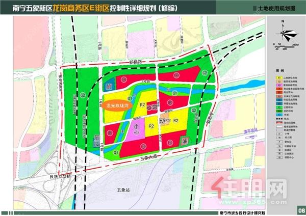 五象新区龙岗商务区E街区控详规划图