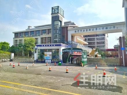 龙光玖珑湾推售98-135㎡户型,交通便利五象湖旁