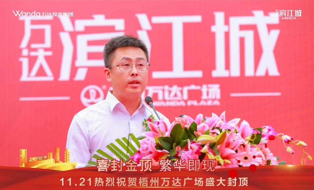 中建八局二公司广西公司副总经理 李德收.png