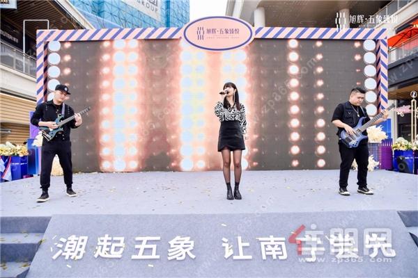 用最燥的声音 潮翻五象 南宁首届甜甜圈艺术音乐节 圆满落幕