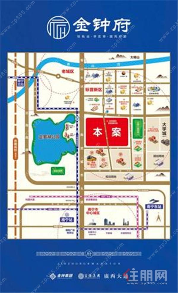 海蓝·金钟府住宅/商铺均在售,住宅售价6字头起!