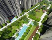 海藍·金鐘府住宅/商鋪均在售,住宅售價6字頭!