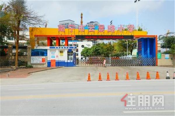 云景路小學實景圖