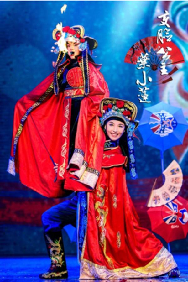 叶小莲表演喷火的木偶(图源:网络)