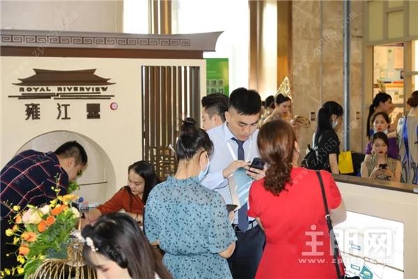 雍江臺城市展厅开放现场3.jpg