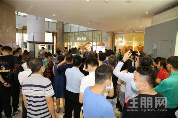 雍江臺城市展厅开放现场4.jpg