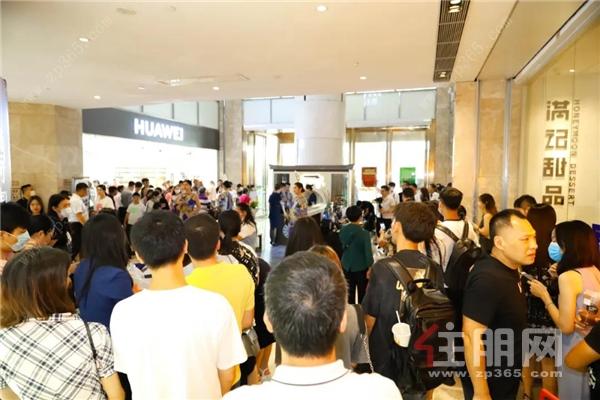雍江臺城市展厅开放现场6.jpg