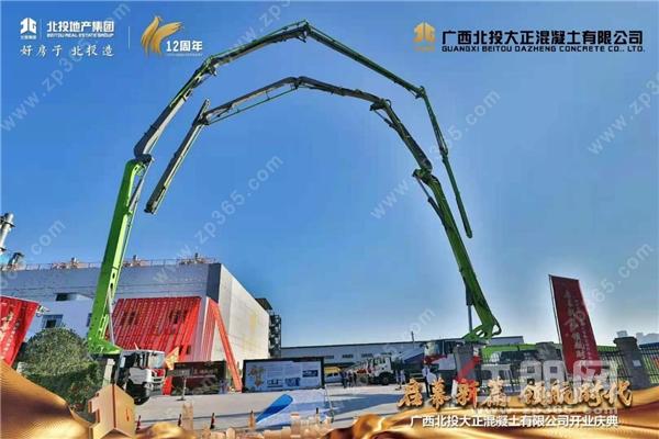 启幕新篇,领航时代丨广西北投大正混凝土有限公司盛大开业
