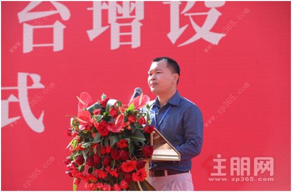 中國-東盟南寧空港扶綏經濟區管理委員會副主任李濤先生致辭.png