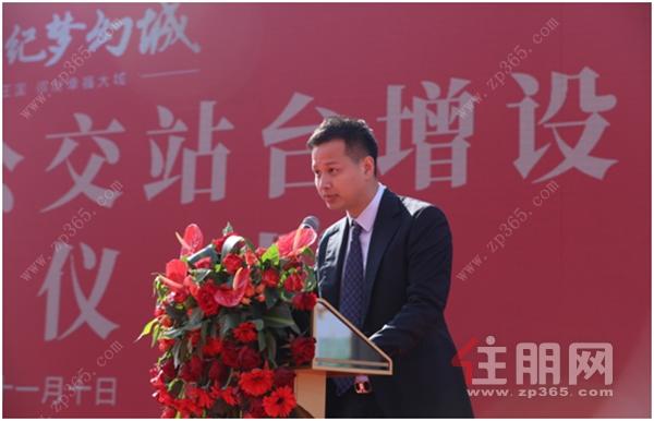 南寧空港恒大世紀夢幻城項目開發總監王衡先生致辭.png