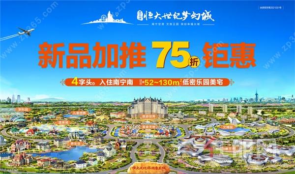 文旅红盘·闪耀首府丨打造世界文旅欢乐新王国!