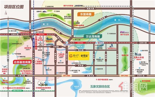 客天下幸福荟: 距地铁4号线800米, 预约可享开盘99折优惠!