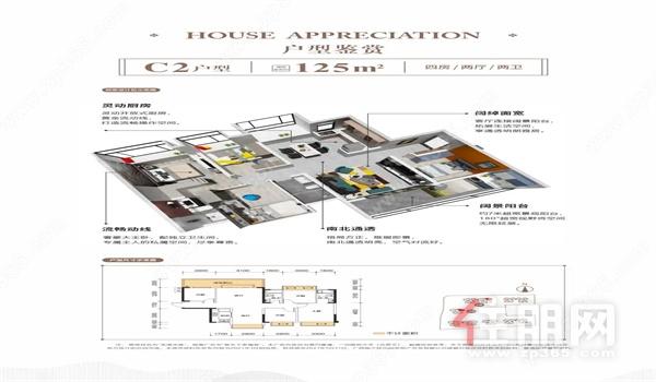 客天下幸福荟在售95-125㎡三到四房,超百米楼间距让视野开阔