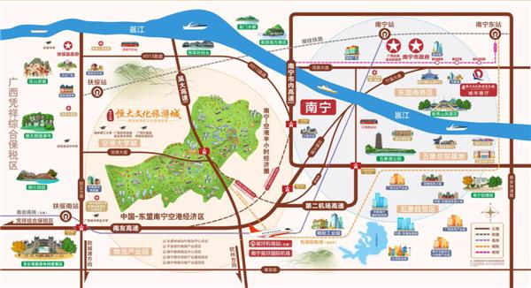 南宁空港恒大文化旅游城区位示意图.png