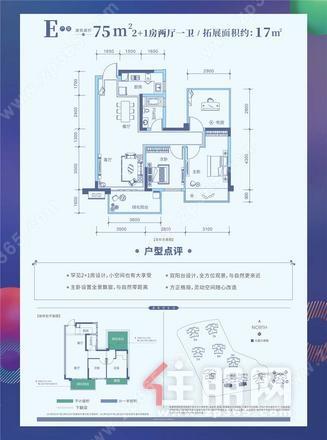国悦九曲湾·碧景园在售2号楼75/89/107㎡,参考价8300元/㎡起。