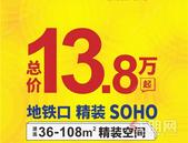 弘都城:4字头购精装房,总价13.8万起,家门前地铁口