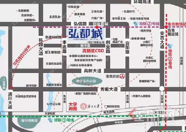 弘都城公寓4600-4700元/㎡在售,首付16万起!