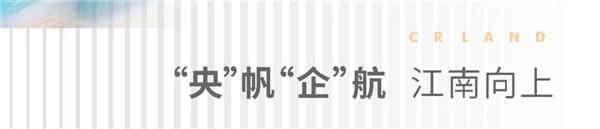 """""""央""""帆""""企""""航 江南向上.jpg"""