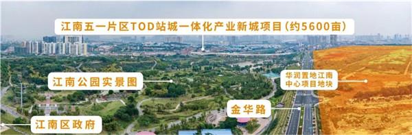 江南公园示意图.jpg