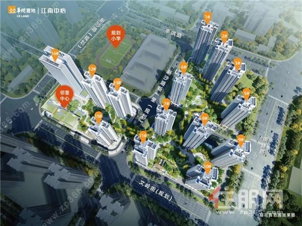 华润置地江南中心在售户型75/89三房/110㎡四房,均价125000元/㎡