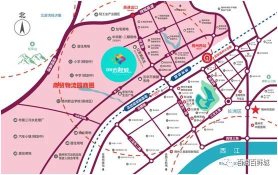 百润·百鲜城13.jpg