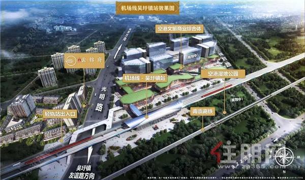 空港云锦府坐揽约千亩空港湿地保护区公园,周边更享有良凤江旅游景区