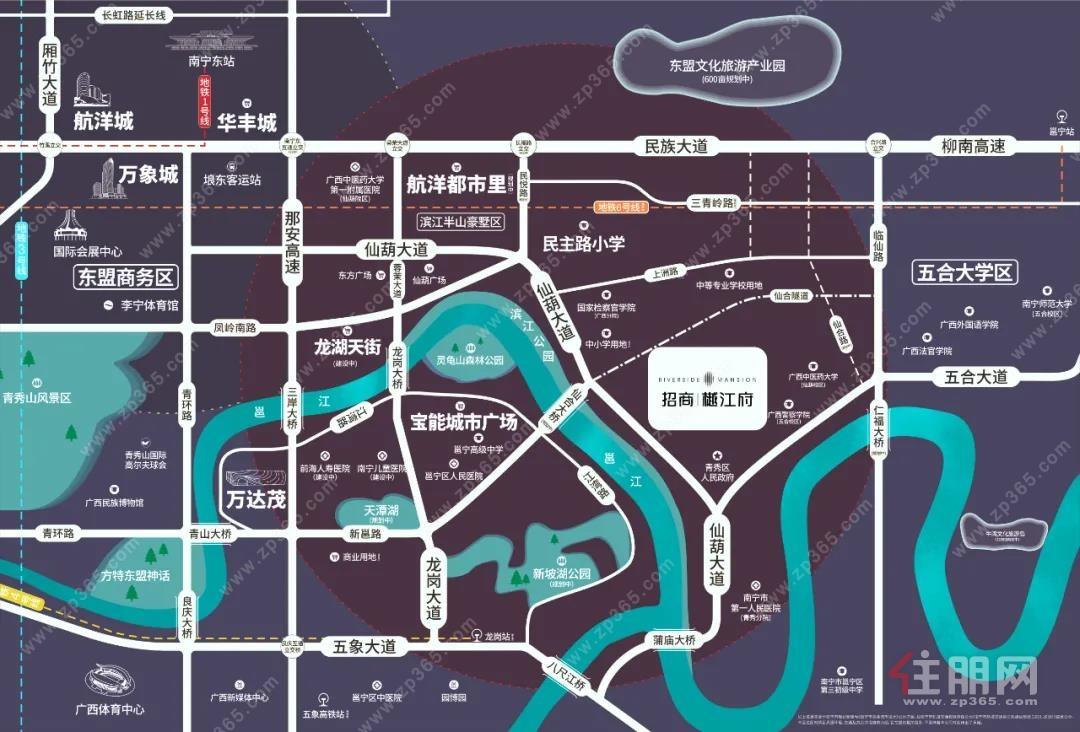 城市整体向东, 5年再造一个新青秀, 谁会是下一个崛起者?