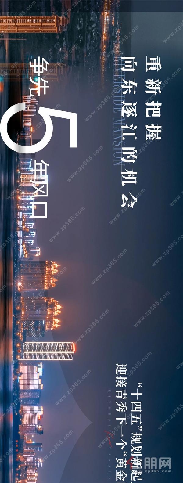 竞逐148km秀美邕江,礼献青秀江湾人居