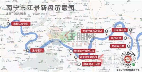目前热度较高的江景新盘示意图.webp.jpg