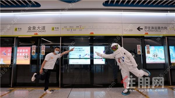 """神秘太空人""""空降""""地铁4号线,全城热议!真相竟是滨江红盘星海银沙"""