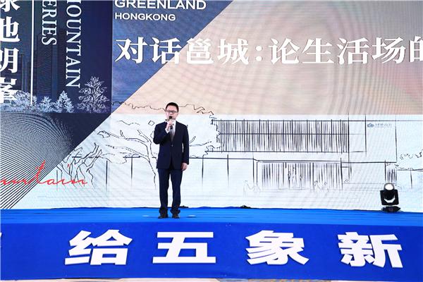 【用服务,升阶人居质感】 绿地朗峯&金钥匙国际联盟正式达成战略合作