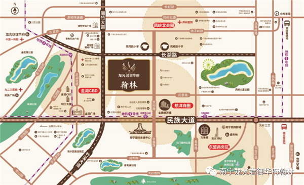 龙光君御华府 翰林效果图2.png