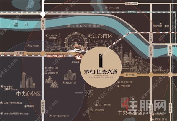 南宁中心城区焕新升级,江南红盘荣和·伍壹大道势不可挡