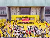 無界生活劇場 | 陽光城光明·未來悅超集生活綜合體盛大開放