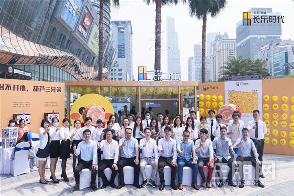 橙乐南宁,笑绽光芒!均和·源盛|长乐时代城市展厅盛大开放