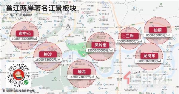 邕江两岸江景板块.webp.jpg