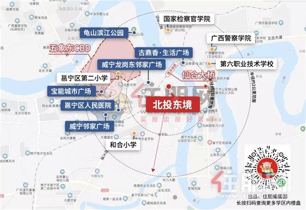 北投东境周边配套图.webp.jpg