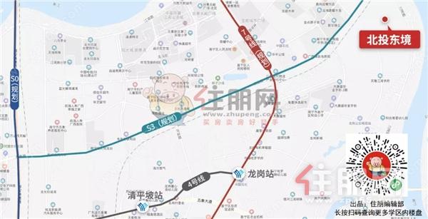 """200米微距亲江, 五象半岛之上藏着一座""""桃花源"""", 就连陶渊明也神往!"""