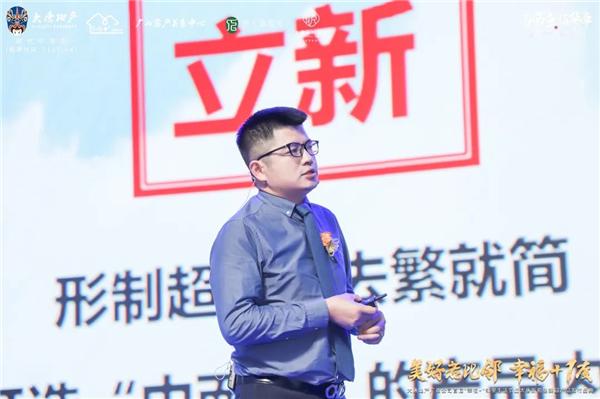 盛典現場圖片·大唐地產廣西公司副總經理楊海峰先生場上分享