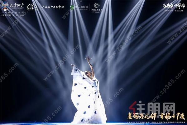 盛典現場圖片·白兔《雀之靈》