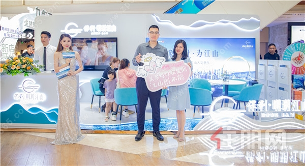 """五象终于迎来【保利】隆重登场,首 个""""玥""""系作品亮相航洋城城市展厅"""