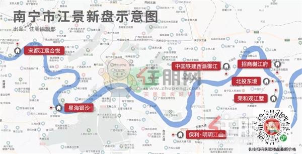 "8K超高清江山大景+三面环水+地铁! 城市江轴之上, 再迎""封面级神盘"""
