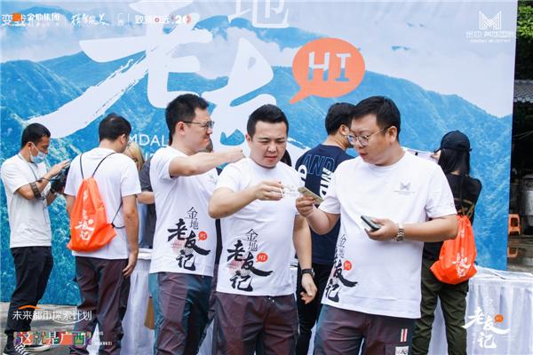 金地广西策划首 个南宁媒体沉浸式山水探索真人秀 第一季金彩落幕!