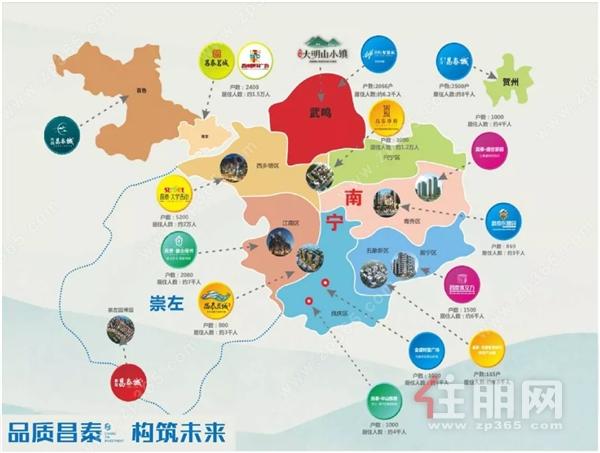 昌泰集团在广西各地布局项目.webp.jpg