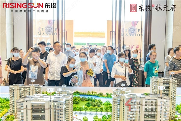 千人到场轰动南宁,东投·状元府营销中心盛大开放!