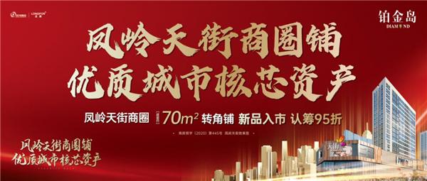 激昂的向东大势 塑造南宁新一代商圈