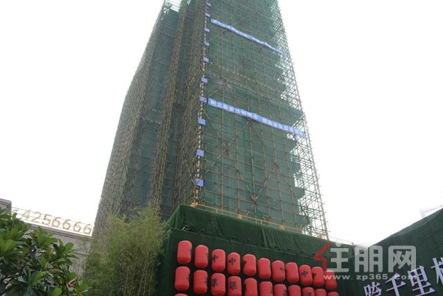 中梁·清华园9#楼已建至地面17层