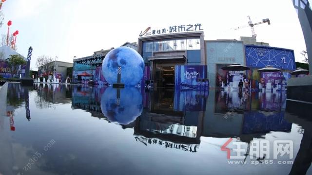 碧桂园·城市之光售楼部